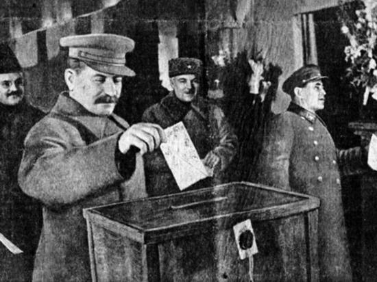 История одной Конституции: почему товарищ Сталин отказался от поста президента