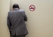 Минздрав опроверг слухи о том, что курильщикам коронавирус не страшен