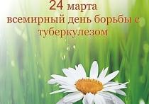В Севастопольском тубдиспансере рассказали о туберкулезе у детей