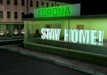 Коронавирус в Германии: Ограничения и карантины снимут не раньше мая