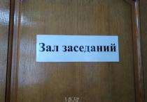 КПРФ в Забайкалье возмутил запрет баннеров в зале заседаний Заксобрания