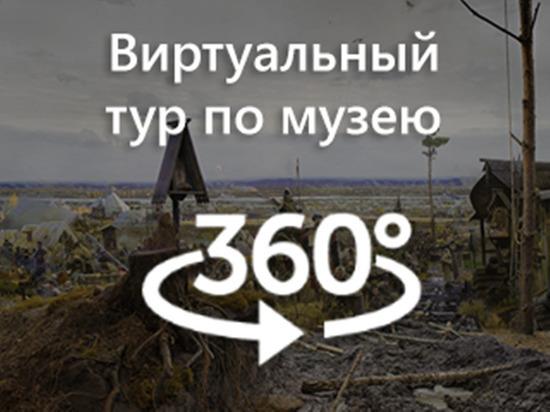 Калужан приглашают на виртуальные экскурсии