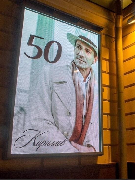 Волковский театр будет показывать спектакли на фасаде