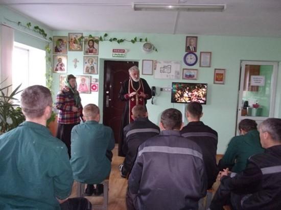 Заключенным, находящимся в одном из СИЗО Ивановской области, рассказали о значении Великого поста