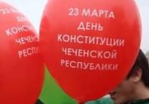 Рамзан Кадыров напомнил о дне конституции Чечни