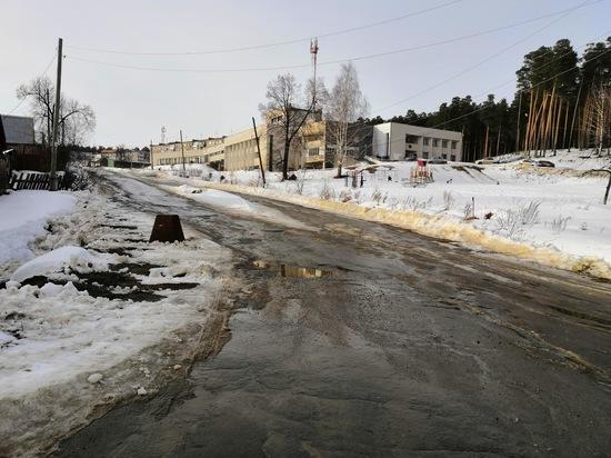 Уральские поселки скатываются в средневековье