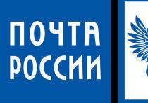 Почта России приостановила отправку почты за границу