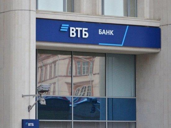 ВТБ планирует предоставить кредитные каникулы, пострадавшим от коронавируса заемщикам