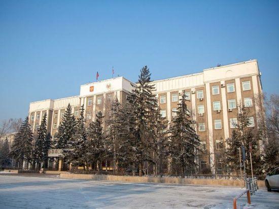 В правительстве Хакасии сокращают должности полпредов