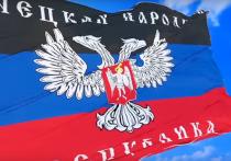Россия разрешила гражданам ДНР и ЛНР въезд на фоне коронавируса