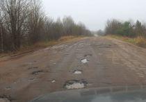 Прокуратура требует ремонта дорог в Кирово-Чепецком районе