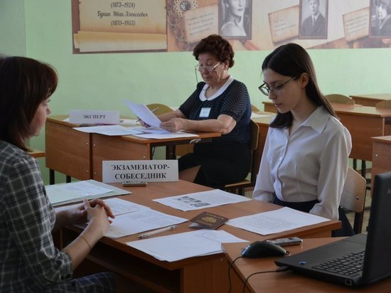 Подавляющее большинство ивановских девятиклассников справились с собеседованием по русскому языку