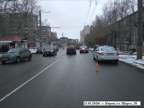 В Кирове на Щорса сбили 77-летнюю пенсионерку