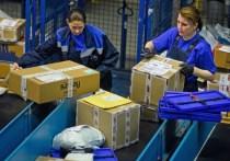 Ивановцы не смогут получать посылки из Молдавии, Туниса, Монголии и ряда других стран