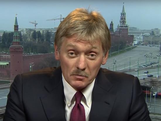 Кремль прокомментировал возможность отмены антироссийских санкций из-за коронавируса