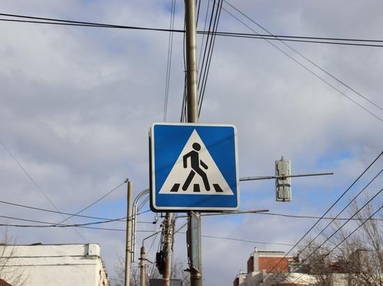 В Калуге пешеходные переходы получат дополнительное освещение