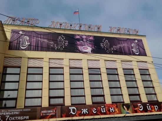 В Оренбургской области могут закрыться зрелищные учреждения