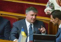 Коронавирусный переворот на Украине: чего добивается глава МВД Аваков