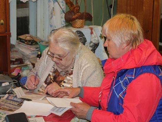 В Ярославской области почтальоны могут доставить пенсию на дом