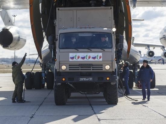 Эксперты раскрыли объемы российской помощи Италии в борьбе с коронавирусом