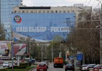 Эксперты объяснили, зачем Россия открыла границу с ДНР и ЛНР