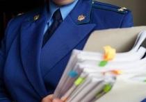 Транспортная прокуратура оштрафовала костромского «оружейного барона» за авиакатастрофу