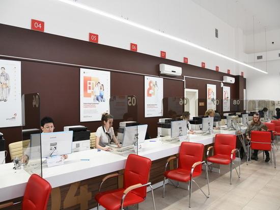 Волгоградские МФЦ принимают по предварительной записи