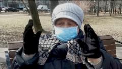 Пенсионеры ответили Собянину на предложение о домашнем режиме: видео