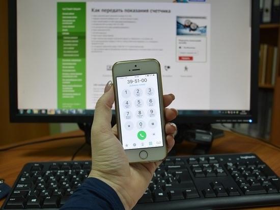 Росводоканал Омск»: передавайте показания приборов учёта дистанционно