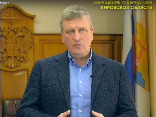 Губернатор призвал кировчан следовать наставлениям Минздрава