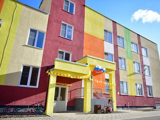 Несмотря на коронавирус в Ярославле открылся новый детский сад