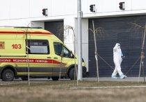 Пациентка больницы в Коммунарке умерла не от коронавируса