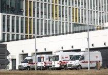 Зафиксирована смерть больной в Коммунарке: имела терминальную стадию онкологии