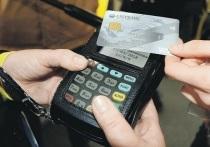Сбербанк участвует во внедрении системы безналичной оплаты проезда в Ярославской области
