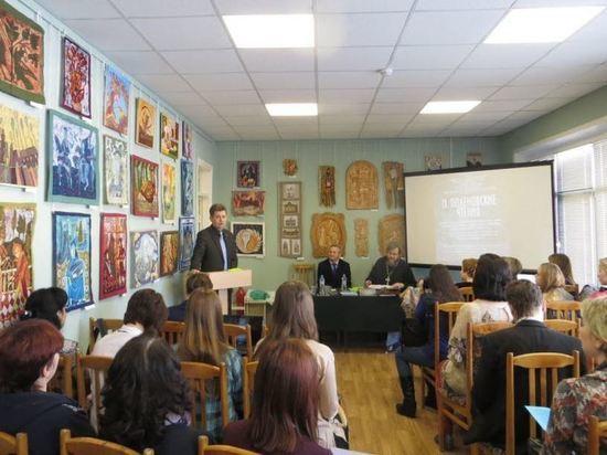 «Поленовские чтения» в этом году пройдут в новом формате