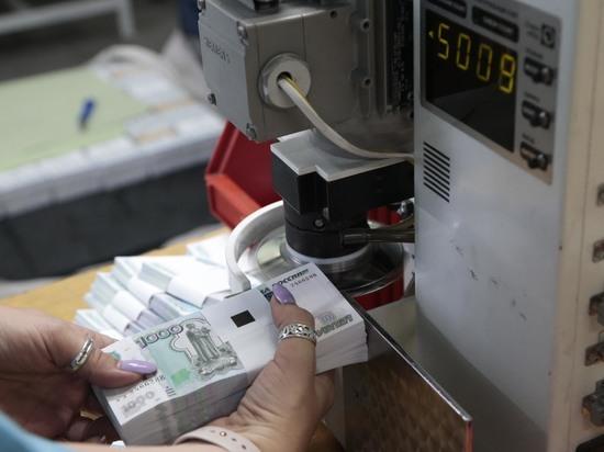 ЦБ призвал банки ограничить в некоторых банкоматах выдачу наличных из-за коронавируса