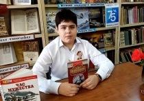 Тульских школьников приглашают поучаствовать в конкурсе читательских рекомендаций