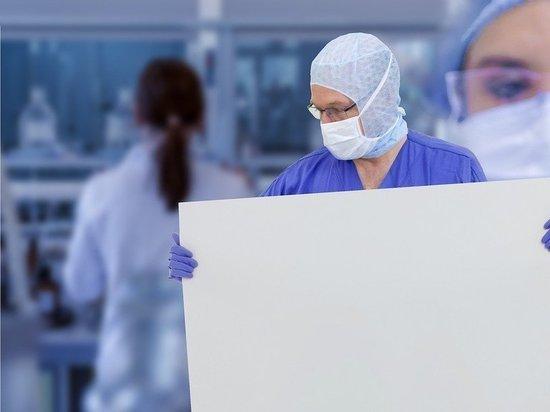Найдены доказательства искусственного происхождения коронавируса