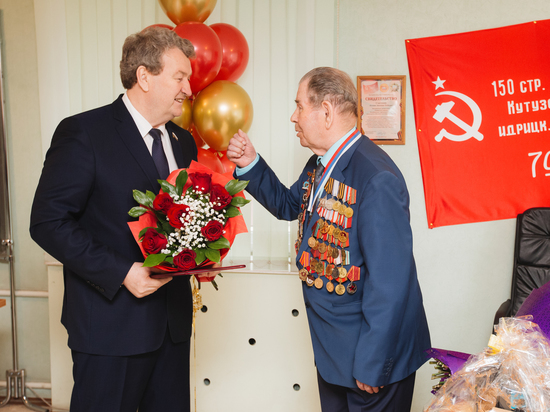 Почетный гражданин Челябинска, ветеран ВОВ, отметил 95-летие