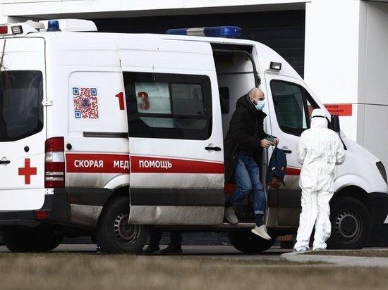 В Подмосковье выявлены шесть новых случаев заражения коронавирусом