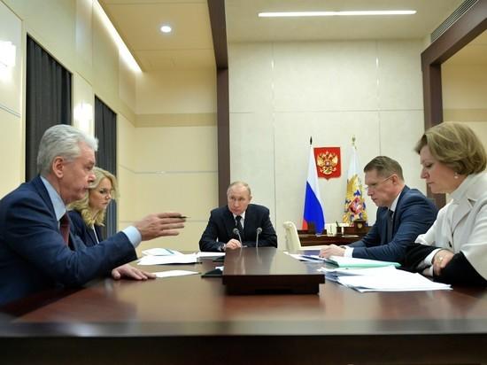 Путин прибыл в больницу в Коммунарке
