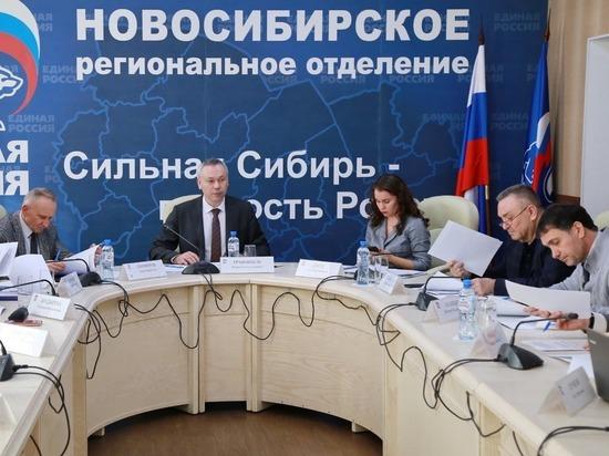 Андрей Травников поддержал идею бесплатного такси для врачей