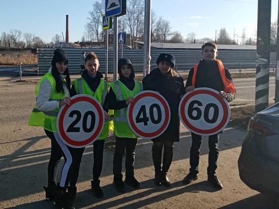 Ивановские школьники призвали водителей сбавить скорость