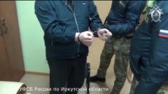 "Директора МУП ""Ангарский трамвай"" задержали за взятку в миллион рублей"