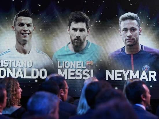 Месси, Роналду и Неймар: французы подсчитали доходы богачей из футбола