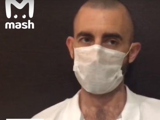 Mash: жителя Сочи отправили на карантин после посещения магазина Duty Free