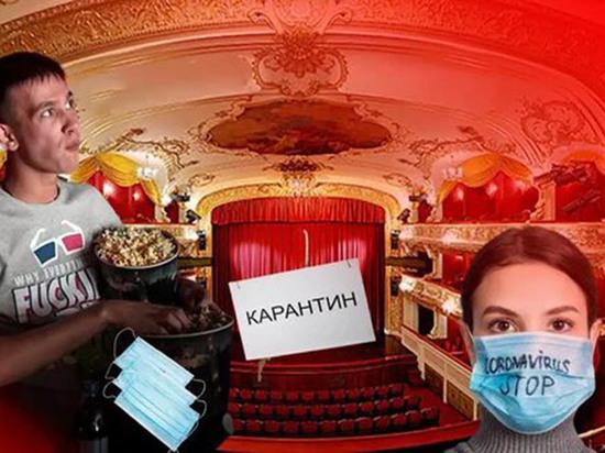 Жителям Черноземья предлагают культурно-виртуальный карантин
