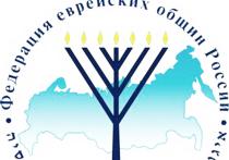 ФЕОР перемещает деятельность религиозных общин в интернет