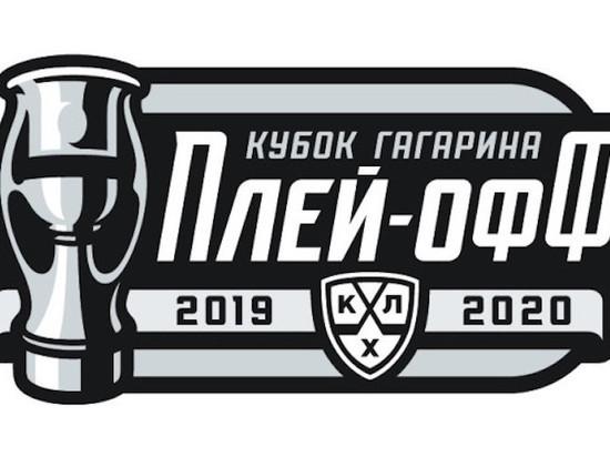 """Такой плей-офф нам не нужен: сегодня день старта """"финала шести"""" КХЛ"""