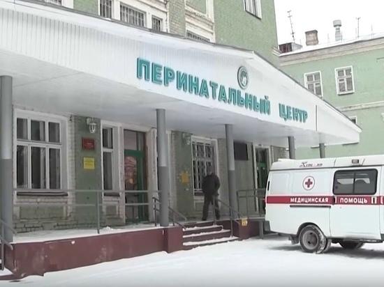 В Йошкар-Оле уволили главного врача перинатального центра